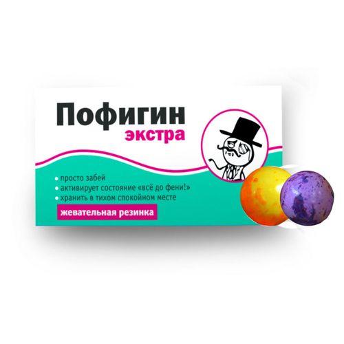 Жевательная резинка Пофигин 50гр